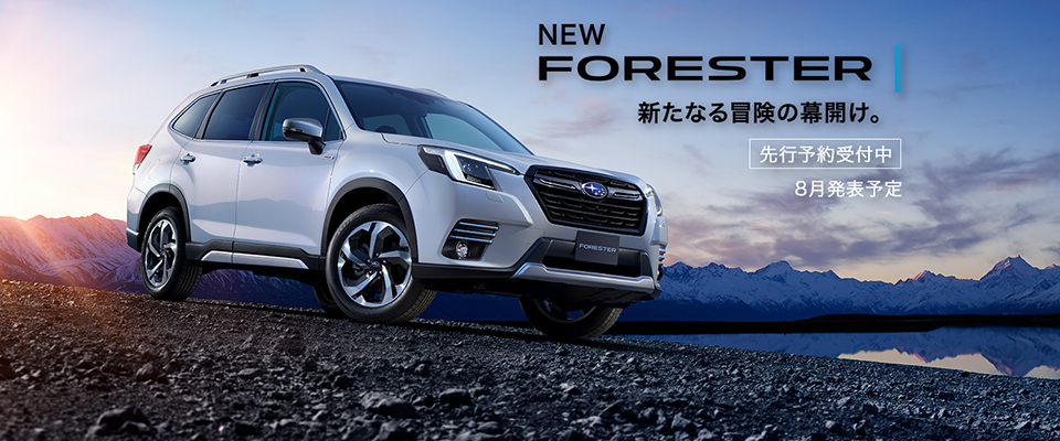 210615_Forester