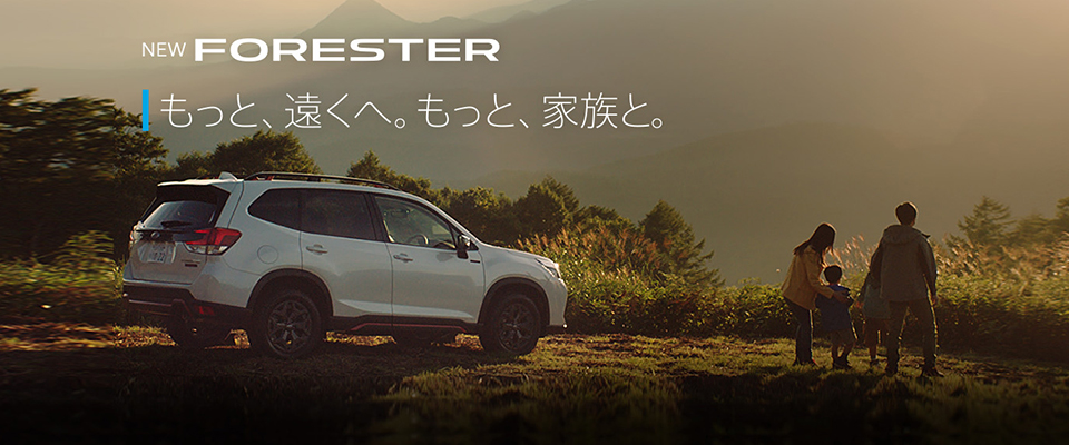 NEW-FORESTER